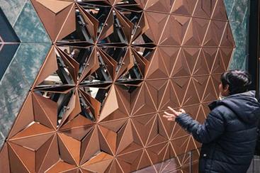 Kinetic Wall